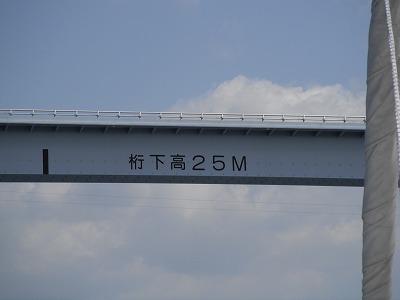 DSCF3373.jpg