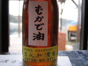 wakandou.jpg